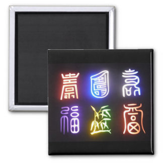 símbolos coreanos imán cuadrado