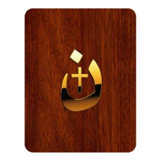 """Símbolos cristianos de la cruz del Nazarene en oro Invitación 4.25"""" X 5.5"""""""