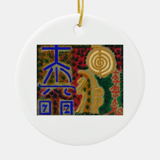 Símbolos curativos del vintage REIKI según lo Ornamento Para Arbol De Navidad