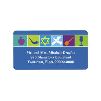 Símbolos de la dirección del correo de Rosh Hashan Etiqueta De Dirección