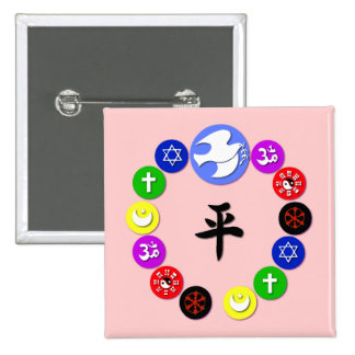 Símbolos de la religión del mundo pin cuadrado