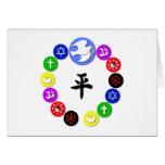 Símbolos de la religión del mundo tarjeta de felicitación
