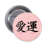 Símbolos del kanji del amor y de la suerte pins