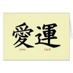 Símbolos del kanji del amor y de la suerte felicitación