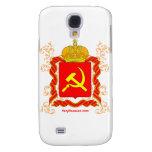 Símbolos del ruso del molot de Serp i