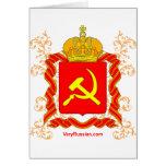Símbolos del ruso del molot de Serp i Felicitación