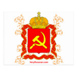 Símbolos del ruso del molot de Serp i Tarjetas Postales