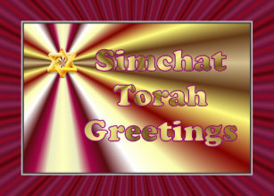 Simchat torah cards zazzle simchat torah jewish holiday chag sameach m4hsunfo