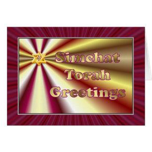 Jewish holiday chag sameach cards greeting photo cards zazzle simchat torah jewish holiday chag sameach card m4hsunfo