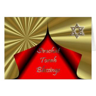 Simkhat torah gifts on zazzle simchat torah jewish holiday chag sameach card m4hsunfo