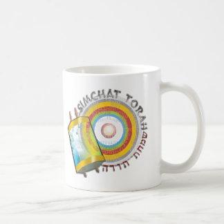 Simchat Torah Coffee Mugs