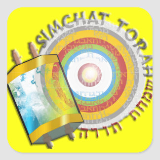 Simchat Torah Square Sticker