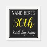 [ Thumbnail: Simple, 30th Birthday Party W/ Custom Name Paper Napkin ]