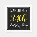 [ Thumbnail: Simple, 34th Birthday Party W/ Custom Name Napkin ]