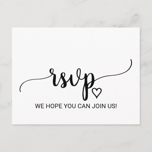 Simple Black & White Calligraphy Song Request RSVP Invitation Postcard