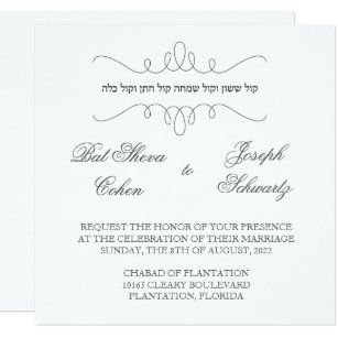 Jewish Wedding Invitations Zazzle