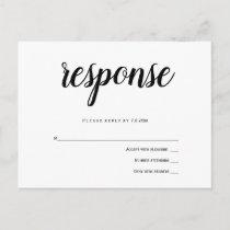 Simple calligraphy wedding rsvp postcards