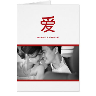 Simple Chinese Love Photo Wedding Thank You Card