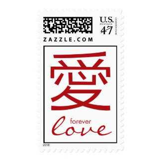 Simple Classic Red Love Chinese Wedding Stamps