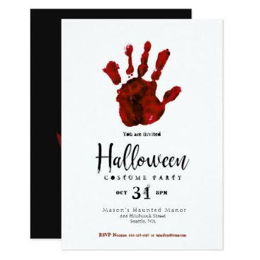 Halloween Themed Simple Design Bloody Hand Halloween Party Invite