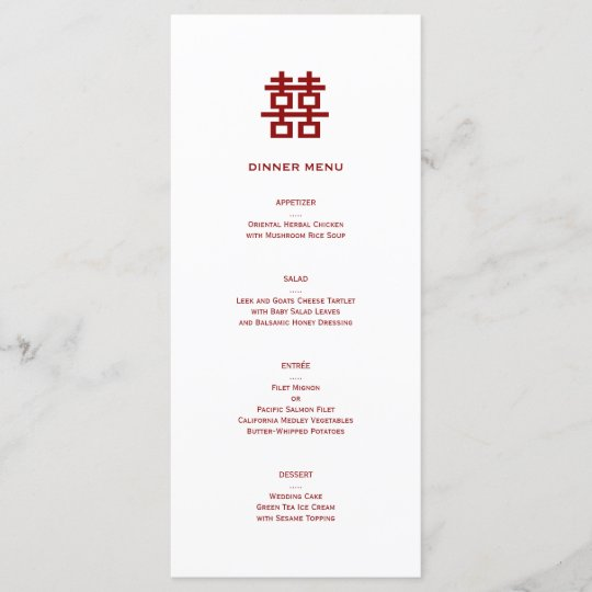 Simple Double Happiness Chinese Wedding Menu Card Zazzle