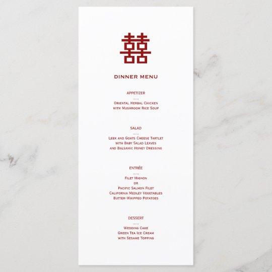 Chinese Wedding Food Menu: Simple Double Happiness Chinese Wedding Menu Card
