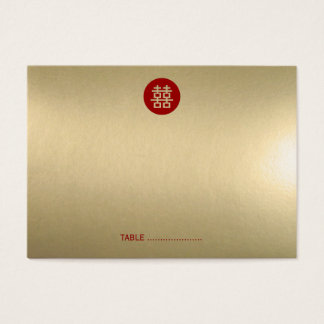 Simple Double Happiness Chinese Wedding Place Card