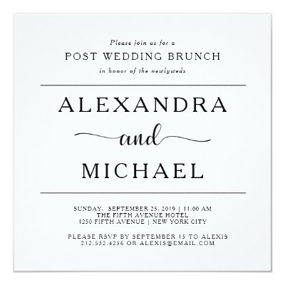 Just Married Post Wedding Brunch Invitation Zazzlecom