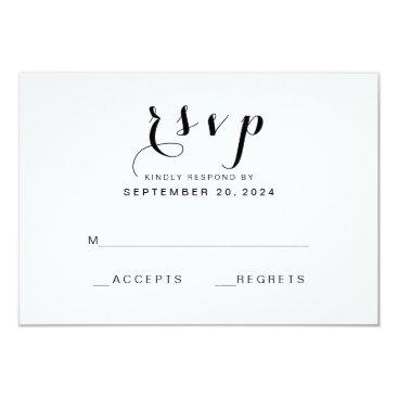epclarke Simple Elegant Script | Modern Wedding RSVP Card
