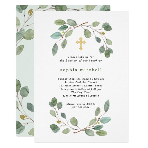 Simple Eucalyptus Greenery and Gold Cross Baptism Invitation