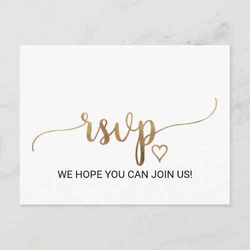 Simple Gold Calligraphy Song Request RSVP Postcard