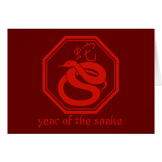 Simple Graphic Year of the Snake Greeting Card