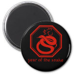 Simple Graphic Year of the Snake Magnets