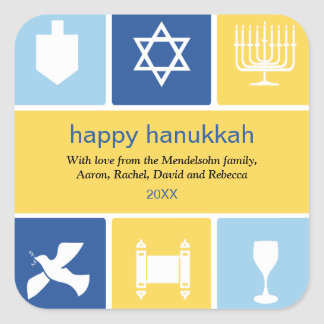 Simple Hanukkah Icons Sticker