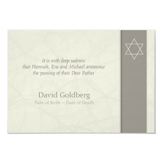 Simple Jewish Celebration of Life Invitation 2 -