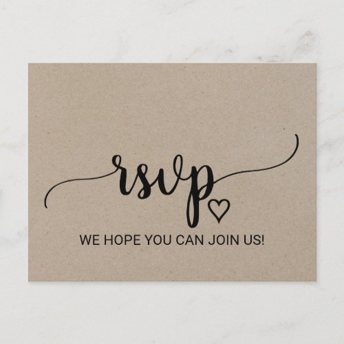 Simple Kraft Calligraphy Song Request RSVP Invitation Postcard