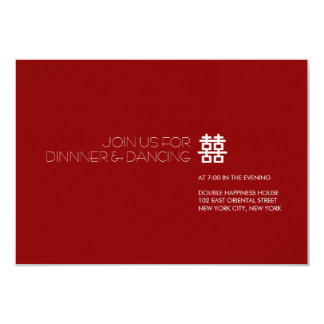 Simple Minimalist Double Happiness Chinese Wedding 3.5x5 Paper Invitation Card