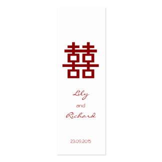 Simple Minimalist Double Happiness Chinese Wedding Double-Sided Mini Business Cards (Pack Of 20)