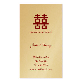 Simple Minimalist Double Happiness Chinese Wedding Business Card