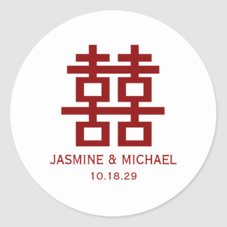 Simple Minimalist Double Happiness Chinese Wedding Classic Round Sticker