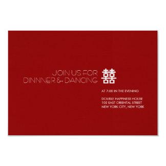 Simple Minimalist Double Happiness Chinese Wedding Custom Invite