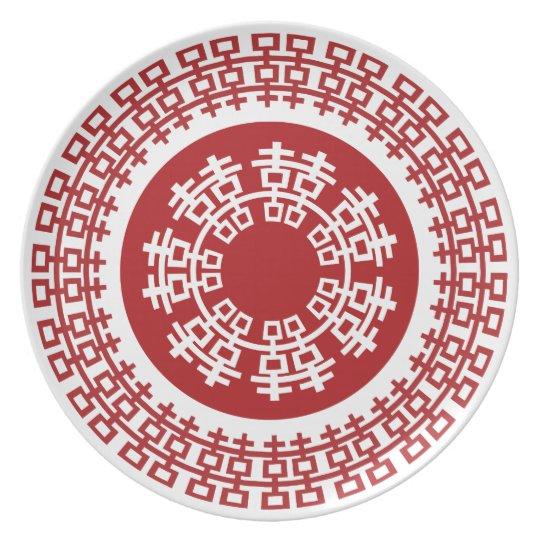 Simple Minimalist Double Happiness Chinese Wedding Melamine Plate