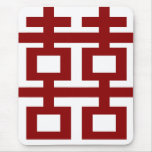 Simple Minimalist Double Happiness Chinese Wedding Mouse Pad