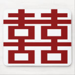 Simple Minimalist Double Happiness Chinese Wedding Mouse Pads
