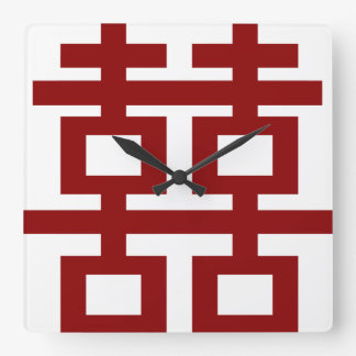 Simple Minimalist Double Happiness Chinese Wedding Square Wall Clock