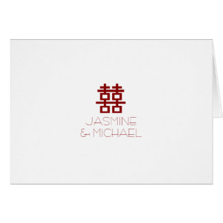 Simple Minimalist Double Happiness Chinese Wedding Stationery Note Card