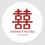 Simple Minimalist Double Happiness Chinese Wedding Round Stickers