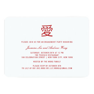 Simple Modern Chinese Love Engagement Party Invite