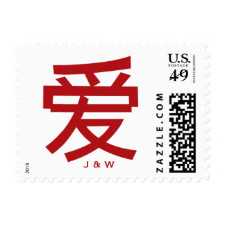 Simple Red Chinese Love Monogram Engagement Stamps