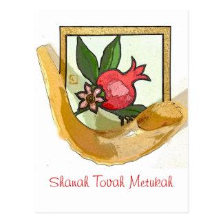 simple Rosh Hashanah Card